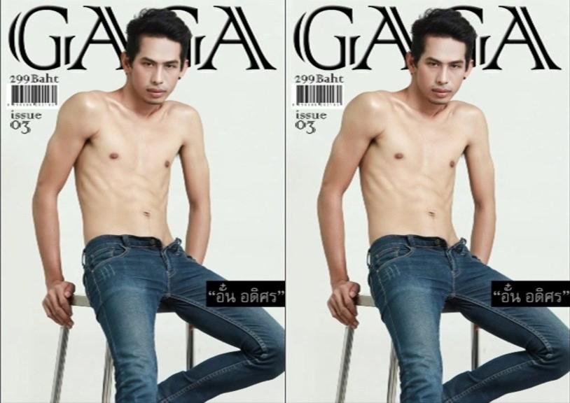 [THAI] GAGA MAGAZINE VOL.3 AUGUST 2014