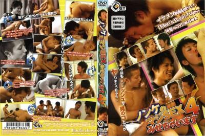 [GET FILM] STRAIGHT GUYS' SEX SHOW-OFF 4 (ノンケのマジSEXみせちゃいます 4)