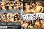 [GET FILM] STRAIGHT GUYS' SEX SHOW-OFF 10 (ノンケのマジSEXみせちゃいます 10)