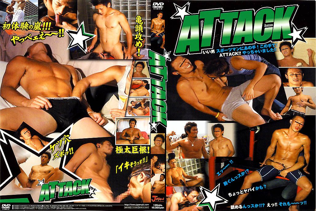 [JAPAN PICTURES] ATTACK 1