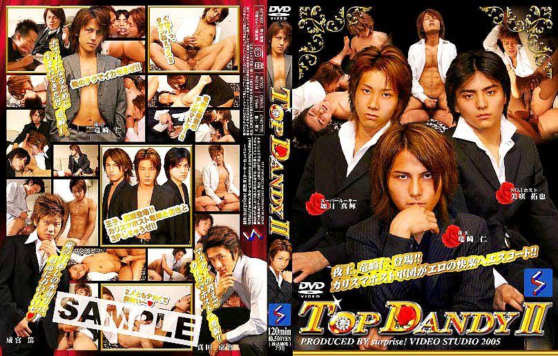 [SURPRISE!] TOP DANDY 2