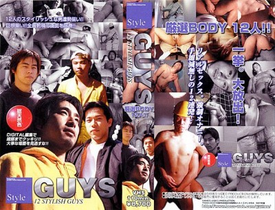 [G@MES STYLE] GUYS – 12 STYLISH GUYS