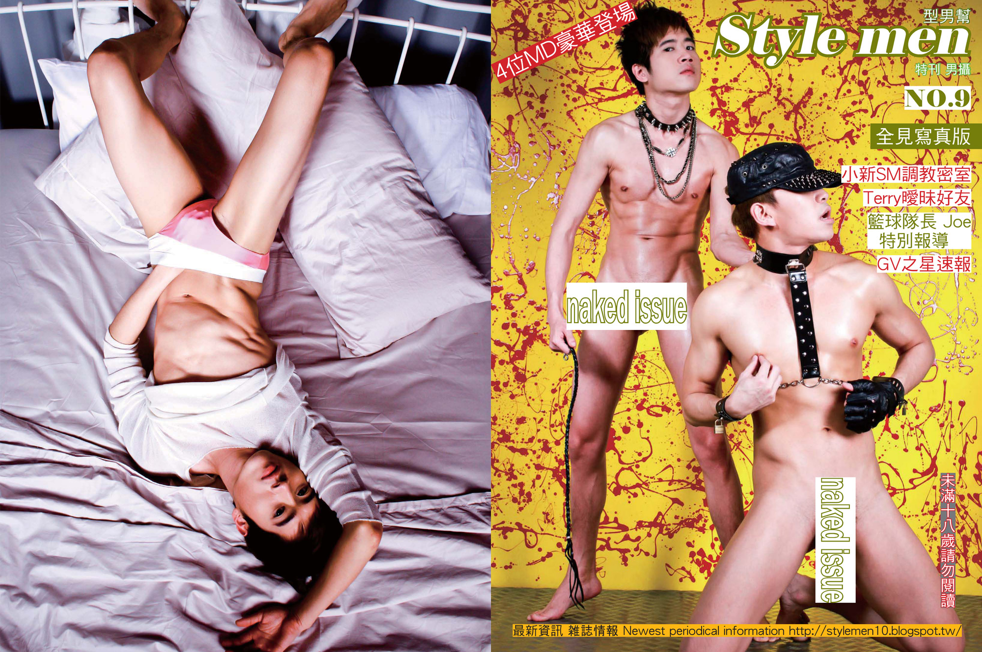 [PHOTO SET] STYLE MEN 09