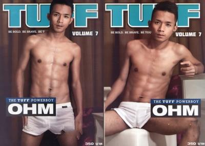 [THAI] TUFF vol. 07 – AUGUST 2014: THE TUFF POWERBOY – OHM