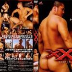 [TYSON] xXx TRIPLE X