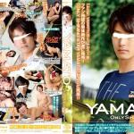 [COAT] ONLY SHINING STAR YAMATO
