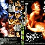 [KO BEAST INFECTION] FLASH BACKER