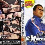 [COOL FACTORY] VARSITY EXPRESS 01 – RYOTA ISHIKAWA (体育会 EXPRESS 01 石河寮太)