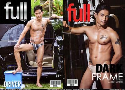 [THAI] FULL vol. 2 no. 14 SEPTEMBER 2014: DARK FRAME MODEL WARUJ