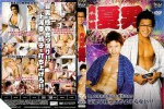 [G@MES wild] WELL-BUILT SUMMER MEN (肉体派 夏男)
