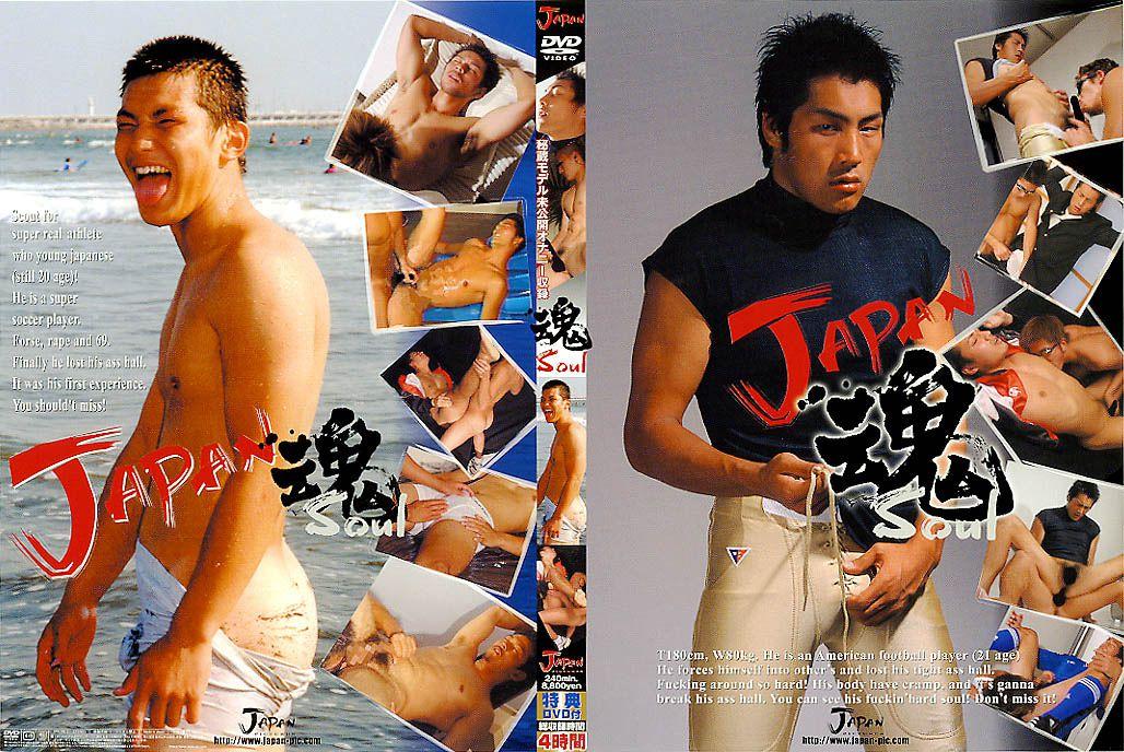 [JAPAN PICTURES] JAPAN 魂 復刻版 永久保存版