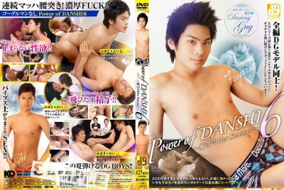 [KO DG] POWER OF DANSHI 6 – SUMMER BOY FUYUTO