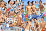 [KO SURPRISE!] SUMMER LOVE SURF 2 (夏恋サーフ 2)
