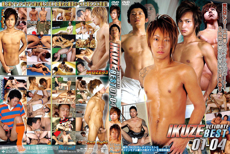 [ACCEED] IKUZE ULTIMATE BEST 01-04