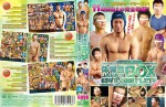 [BRAVO!] ATHLETES JAPAN BOX 6DVD COMPLETE (体育会 JAPAN BOX)
