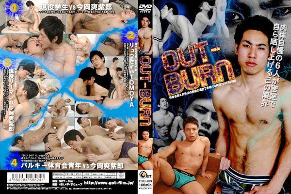 [GET FILM] OUT-BURN