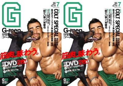 [G-PROJECT] G-MEN 112 – DRAGON KING ENTERS THE SOUL – TAKAO x TAIJI / TAKESHI JOs (龍王入魂 孝雄 x TAIJI – 武志オナニー激撮!!)
