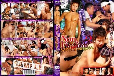 [KO] NON FICTION 3