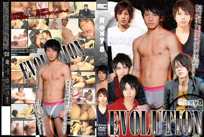 [MEN'S CAMP] ROXY 8 -EVOLUTION-