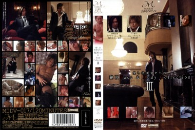 [GRAPHITY JAPAN] FACE & BODY COLLECTION 3 (愛しき美男たちの絶頂 III)