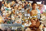 [PRISM] UNIFORMS FUCKER 2 – WORKER BROTHERS' PLEASURE HELL (制服FUCKER II – GATEN兄貴快楽地獄)