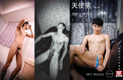 [PHOTO SET] SKY MALES 2 – MY TAIWANESE BOY FRIEND – AJ LEUNG