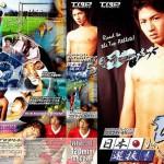 [KO TOP ATHLETE] NIPPON SENBATSU! 5 (日本選抜! 5)