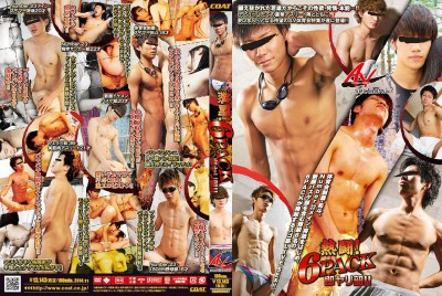[COAT] ANOTHER VERSION 67 – 6 PACK ATHLETES TEAM (熱闘!6PACK即ヤリ部!)