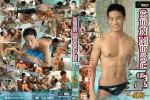 [OUT LAW BOLT] SUN MUSCLE 6 ~飛翔~