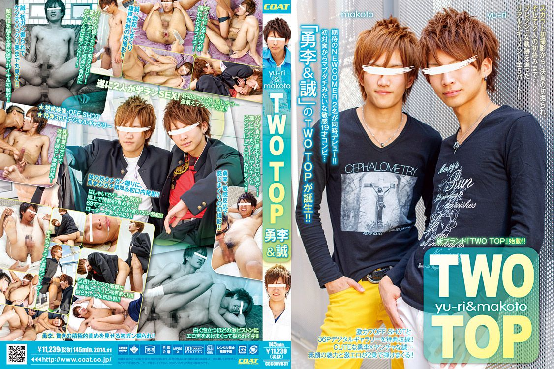 [COAT] TWO TOP YU-KI & MAKOTO (TWO TOP 勇李&誠)
