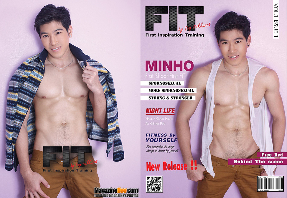 [THAI] FIT MAGAZINE ISSUE 01 NOVEMBER 2014: MINHO – STRONG & STRONGER