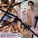 [GET FILM] TARGET EXTRA AKITO