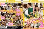 [GET FILM] SEX IN A CONVENIENCE STORE 2 (やれるコンビニ・チンコマートは今日も営業中!! 2)