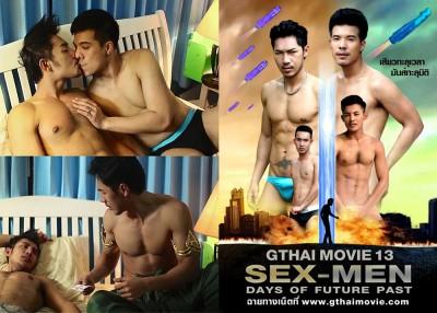 [THAI] GTHAI MOVIE 13 – SEXMEN: DAYS OF FUTURE PAST [HD720p]