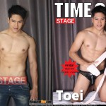 [THAI] STAGE SPECIAL vol. 1 no. 24 NOVEMBER 2014: TIME OUT 7