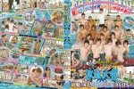[ACCEED] DOP! DASH OUT! SWIM MEET FILLED WITH MEN (ドピュッ! 飛び出せ! 男だらけの水泳大会)