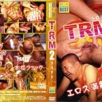 [EJIKI] TRM 2 (トロマン 2)