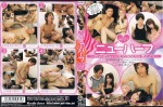 [GET FILM] HANDSOME GUYS WITH SHEMALES (with ニューハーフ – イケメンがニューハーフとマジ…) [HD720p]