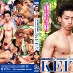 [GET FILM] PREMIUM CHANNEL VOL.20 KEITO