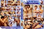 [HEAT UP] PLEASURE STORM ARASHI 3 (快感のA・RA・SHI 3 ~ もうやりまくりです!) [HD720p]