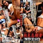 [KO INDIES] INDIES 11 – BONDAGE VOLUNTEERS (拘束志願者) [HD720p]