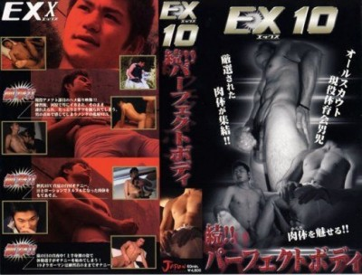 [JAPAN PICTURES] EX 10 – AH!! PERFECT BODY! (EX10 続!パーフェクトボディ)