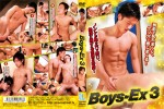 [MEN'S STREET] BOYS-EX 3
