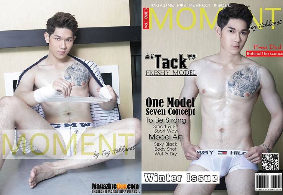 [THAI] MOMENT 03 DECEMBER 2014: TACK FRWSHY MODEL