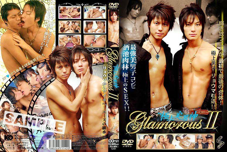 [KO SURPRISE!] GLAMOROUS II