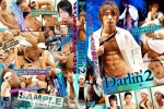 [KO SURPRISE!] DARLIN' 2 – A GUY TO HOLD ON TO (DARLIN' 2 – 抱かれたい男)