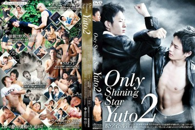 [COAT WEST] ONLY SHINING STAR – YUTO 2 [HD720p]