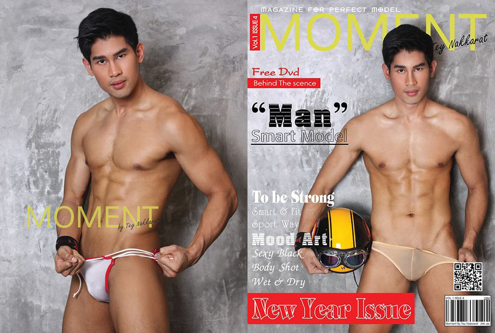 "[THAI] MOMENT 04 JANUARY 2015: ""MAN"" SMART MODEL"