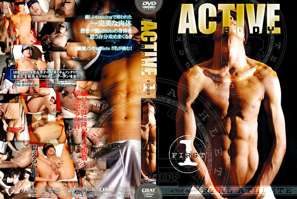 [COAT] ACTIVE BODY 1