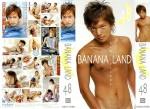 [I-DAX] BANANA LAND 48 (バナナランド 48)